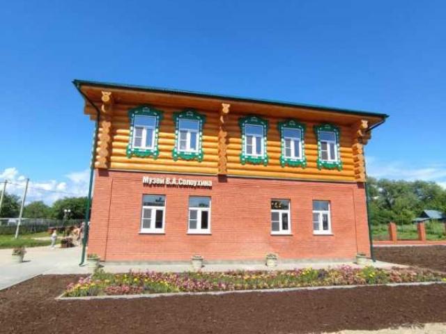 Праздник ознаменован открытием музея