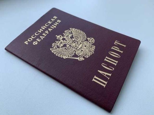 Внимание: новое по паспортам