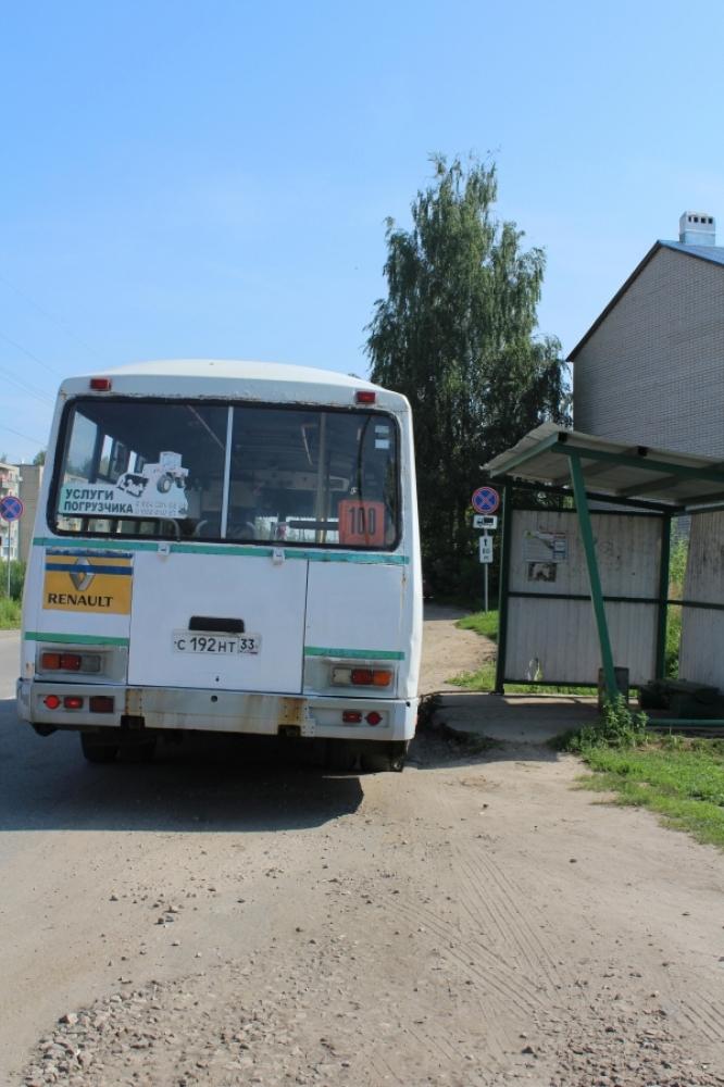 Новая жизнь автобусных остановок