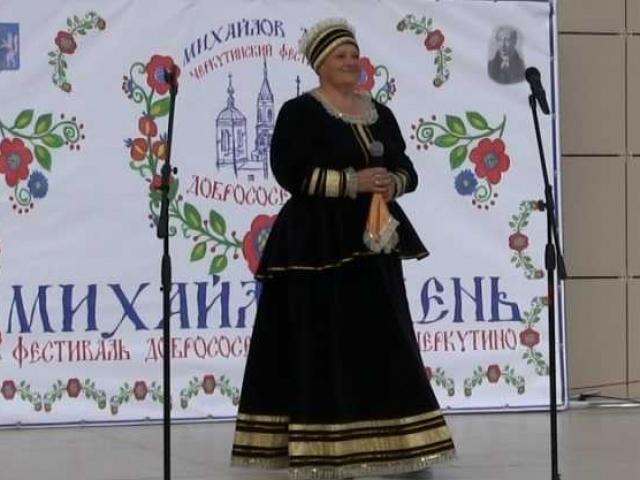 Светлана Михайловна Ерохова