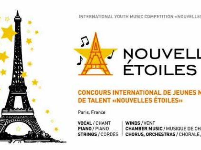 Музыкальный Париж он-лайн