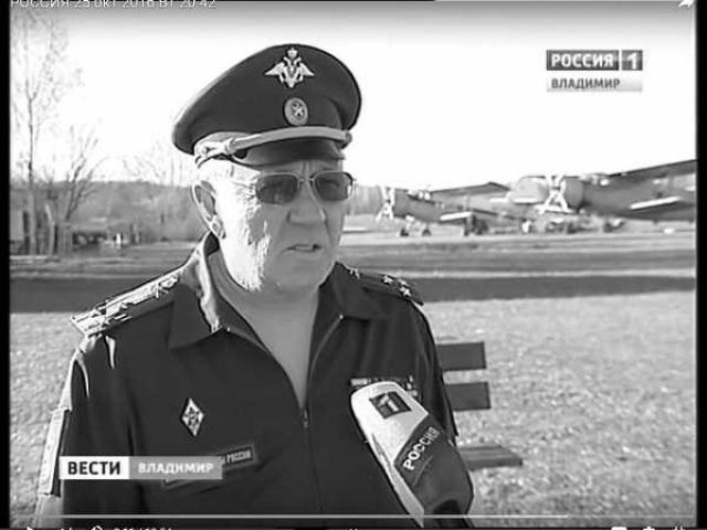 Собинский район – для аллеи Славы