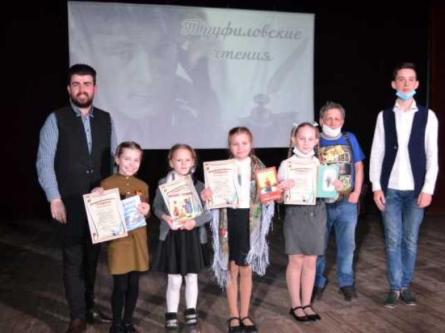 В Собинке прошли очередные «Труфиловские чтения»
