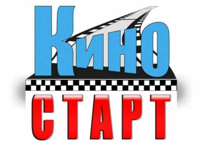 Победа в конкурсе кино-мастерства