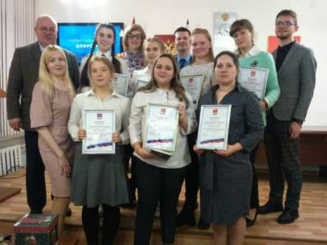 Молодые лидеры Собинского района  встретились на конкурсе