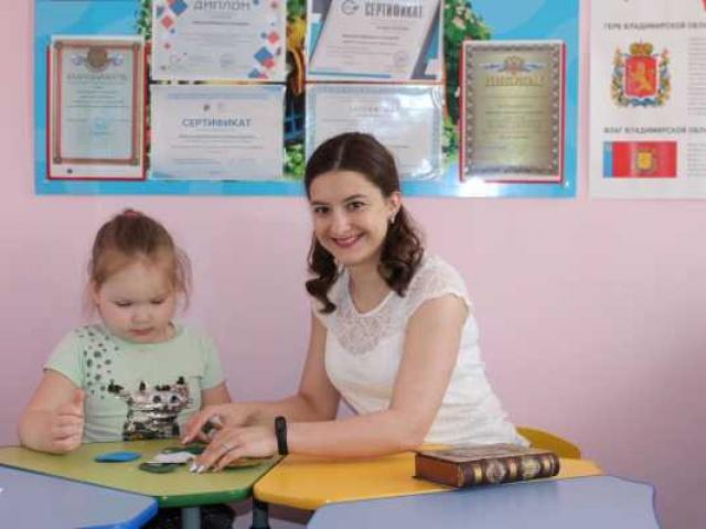 Лучший педагог-психолог работает в Собинке