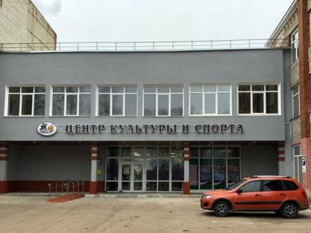 Обновленный Центр культуры и спорта - для Ставрова